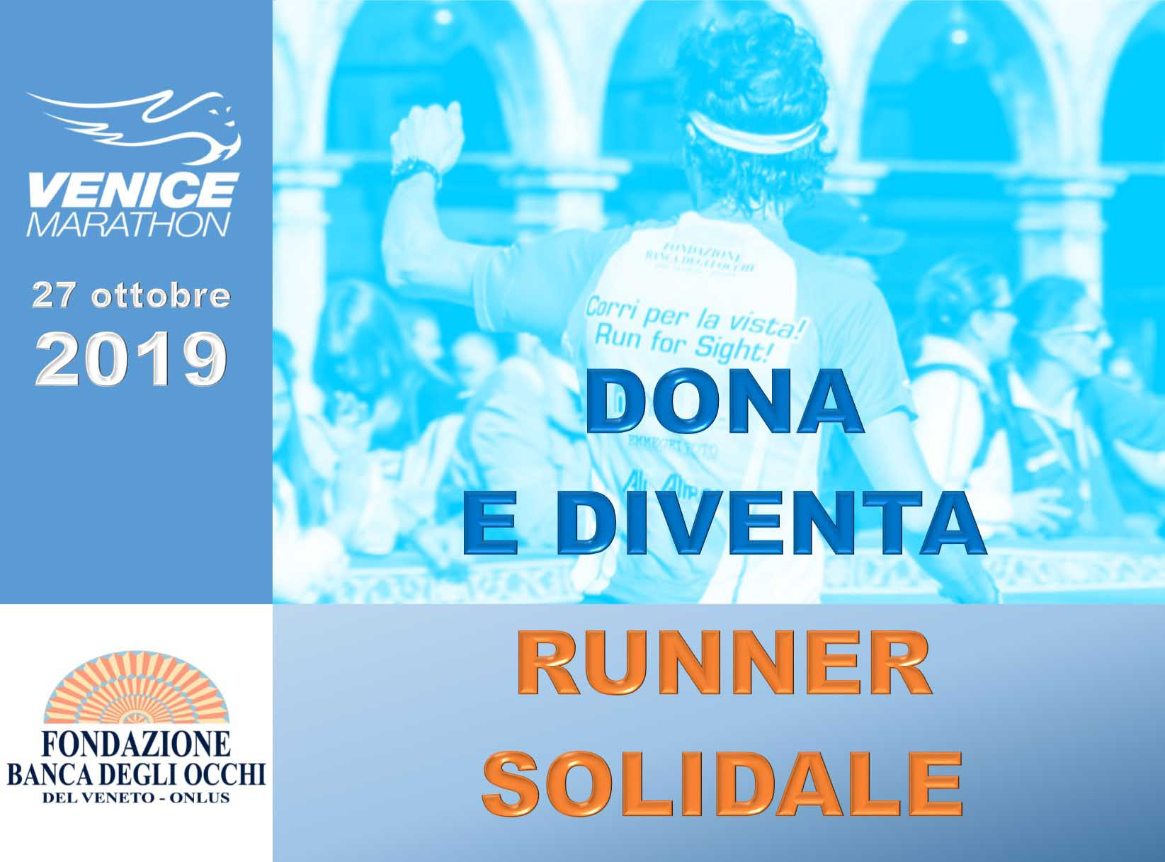 Venicemarathon 2019: diventa runner solidale