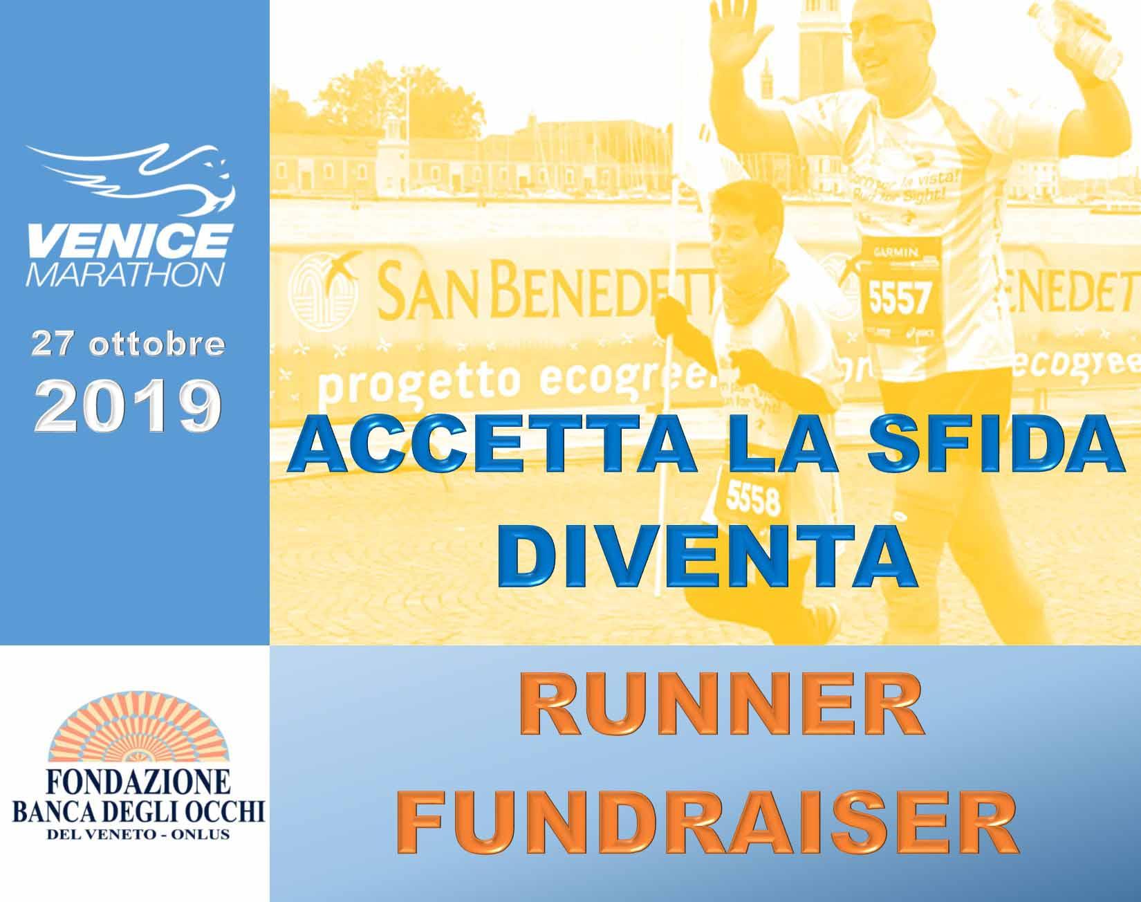 Raccogli fondi per la ricerca alla Venicemarathon