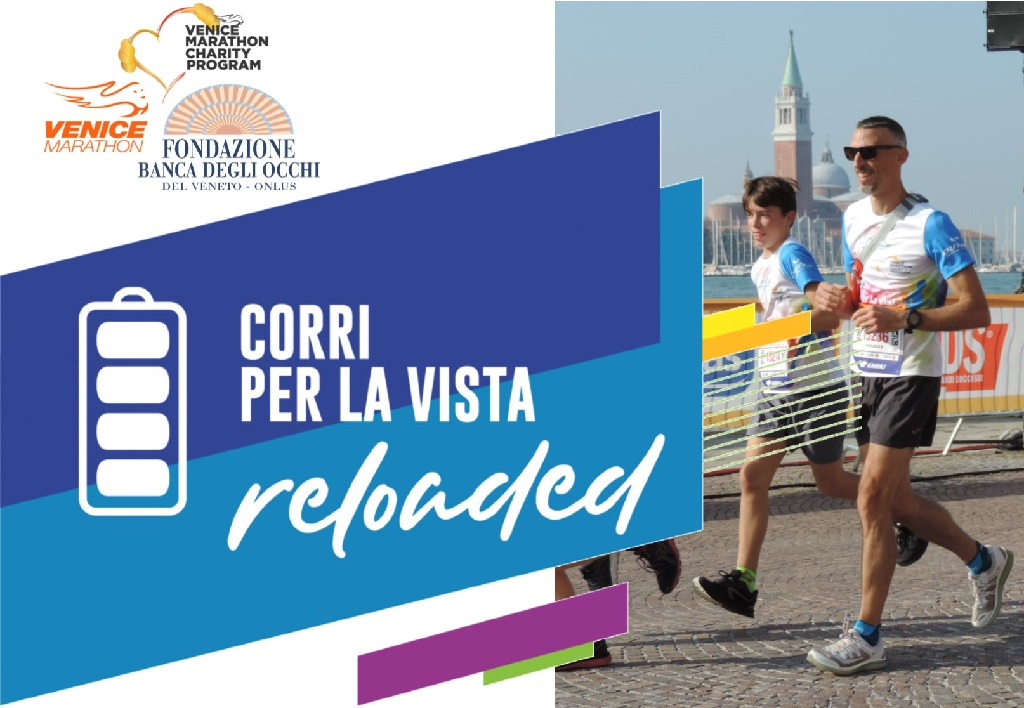 Corri per la vista - Venicemarathon